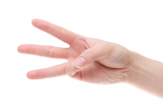 爪水虫(爪白癬)の3つのタイプと治療法
