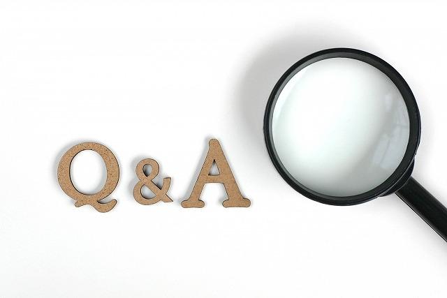 爪水虫(爪白癬)のよくある質問FAQ